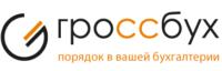 Общество с ограниченной ответственностью « Компания «ГРОССБУХ»